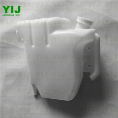 Expansion Tank for Mitsubishi FUSO CANTER ME405290 FE7## FE8##