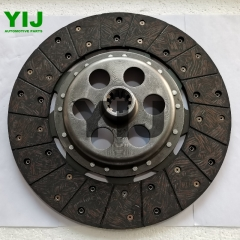 Clutch disc for Massey Ferguson 887889M94 Tractor Spare Parts YIJAUTO